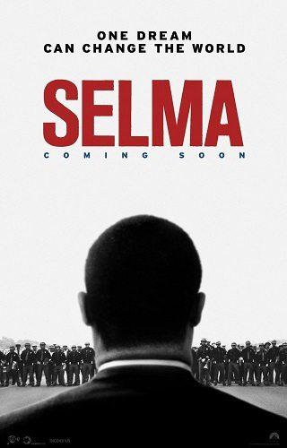 Сельма - Selma