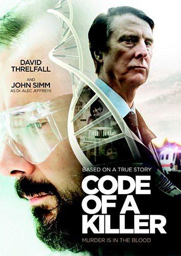 Код убийцы - Code of a Killer