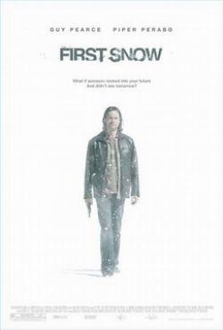 До первого снега - First Snow