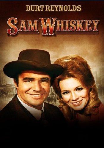 Сэм Виски - Sam Whiskey