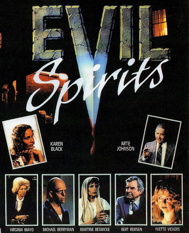 ���� ���� - Evil Spirits