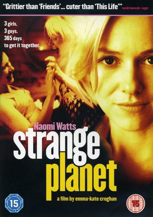 Чужая планета - Strange Planet