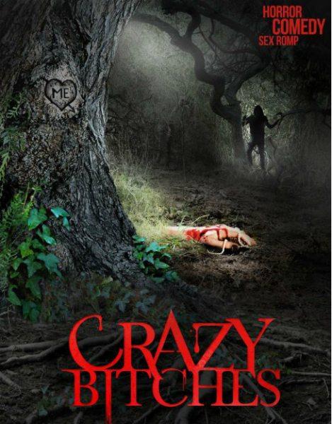 ����������� ���� - Crazy Bitches