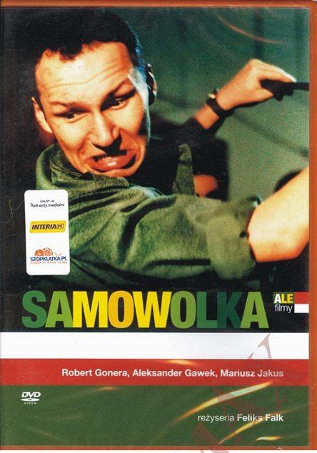 Самоволка - Samowolka