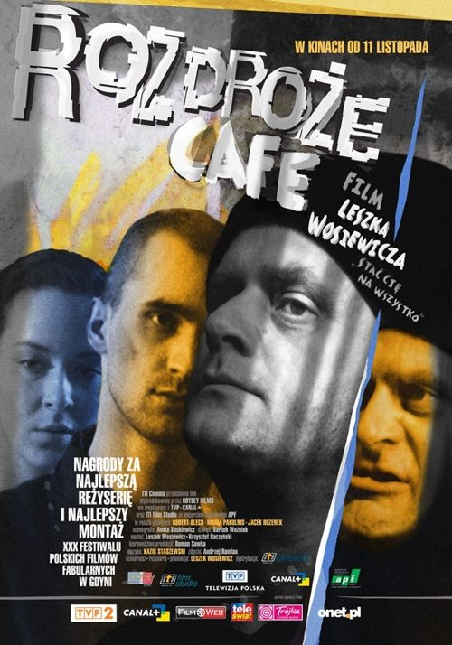 "Кафе ""Перекресток"" - Rozdroze Cafe"