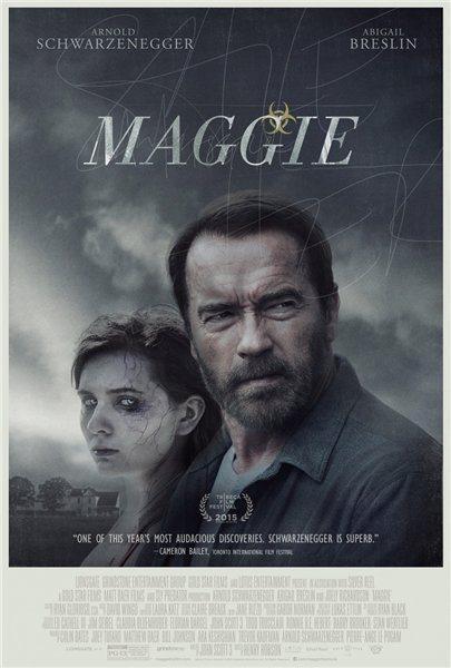 Мэгги - Maggie
