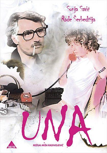 Уна - Una