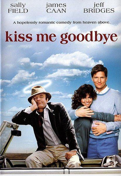 ������� ���� �� �������� - Kiss Me Goodbye