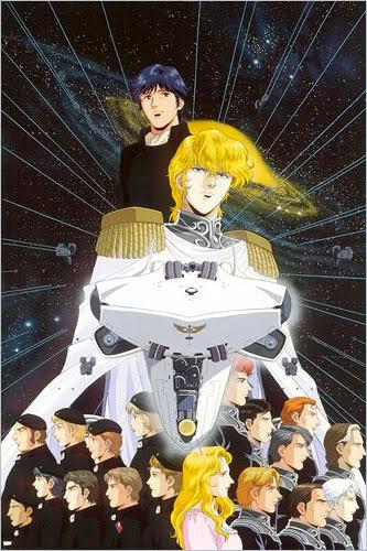 Легенда о героях Галактики - Ginga Eiyuu Densetsu