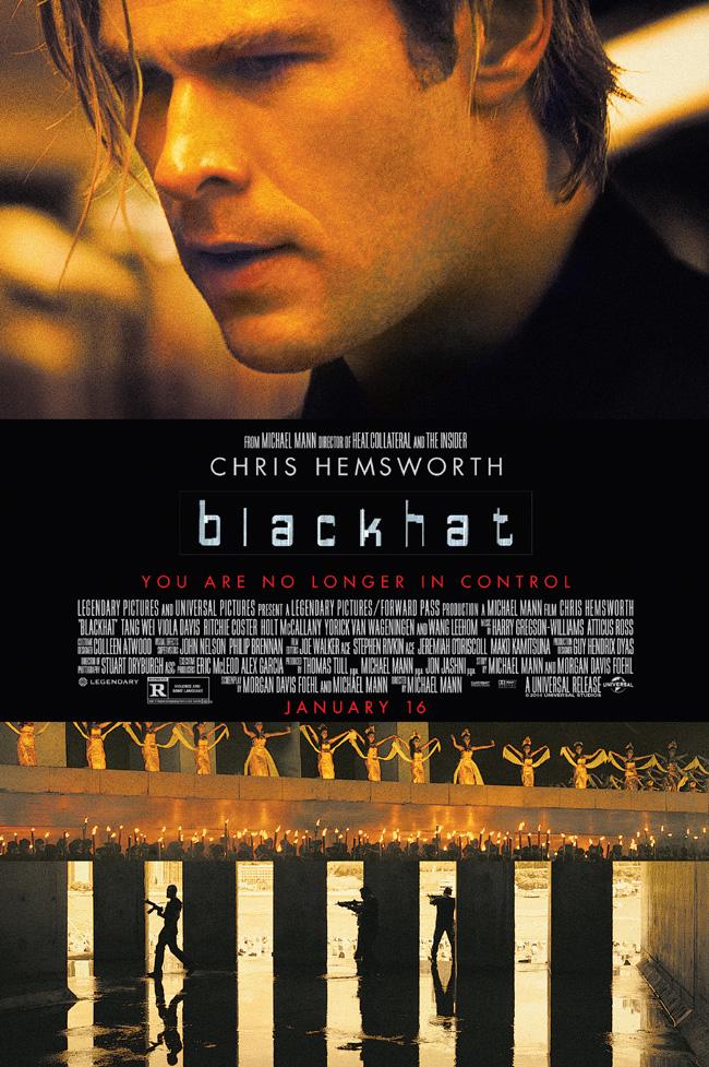 Кибер: Дополнительные материалы - Blackhat- Bonuces