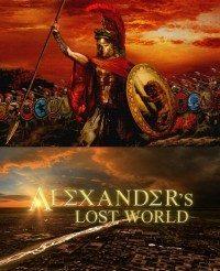 ���������� ��� ���������� �������� - Alexander's Lost World
