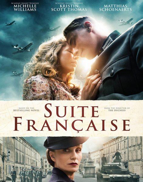 Французская сюита - Suite franГ§aise
