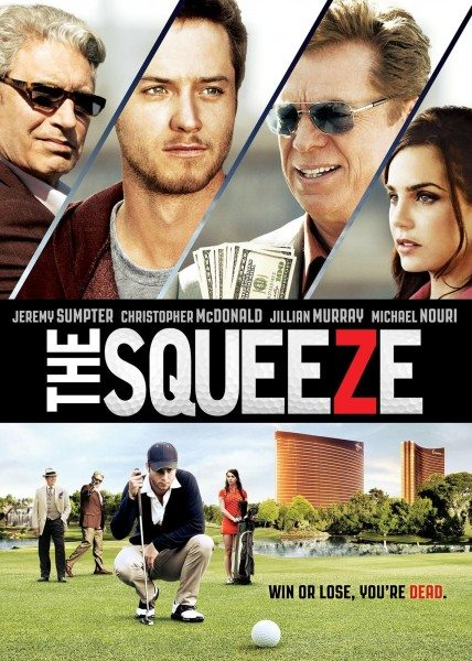 Давление - The Squeeze