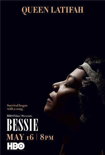 Бесси - Bessie