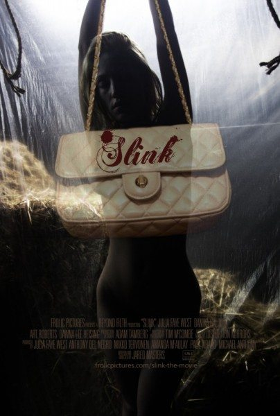 Недоносок - Slink