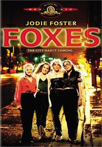 Лисы - Foxes