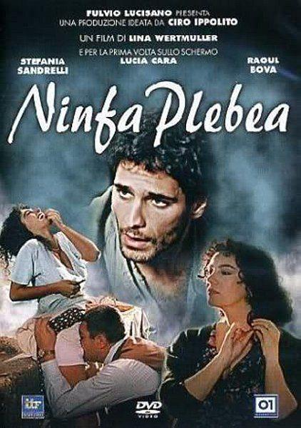 Нимфа - Ninfa plebea