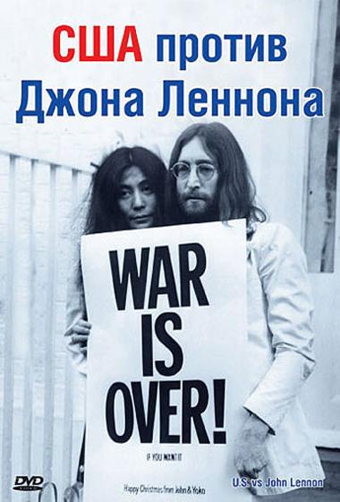США против Джона Леннона - The U.S. vs. John Lennon