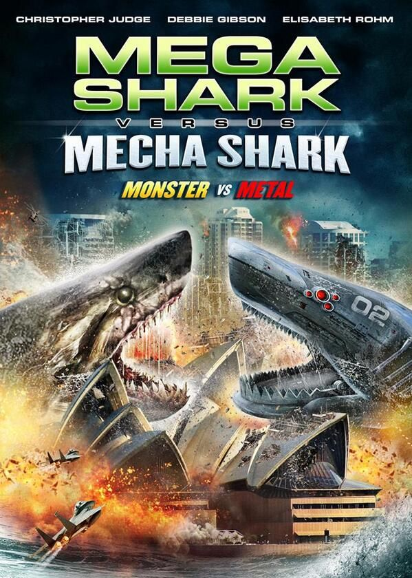 Мега-акула против Меха-акулы - Mega Shark vs. Mecha Shark