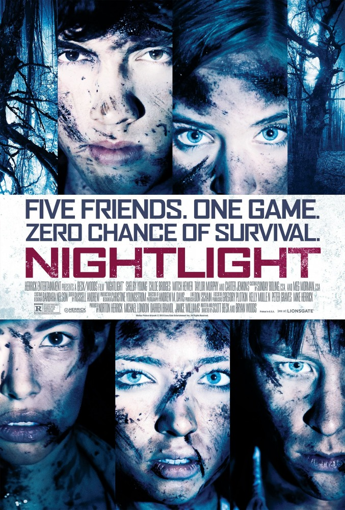 Ночной огонёк - Nightlight