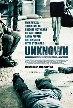 5 неизвестных - Unknown