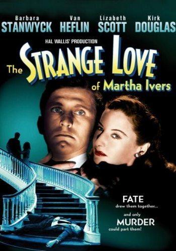 Странная любовь Марты Айверс - The Strange Love of Martha Ivers