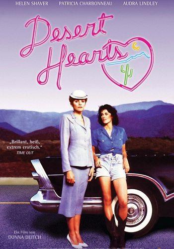 Неприкаянные сердца - Desert Hearts
