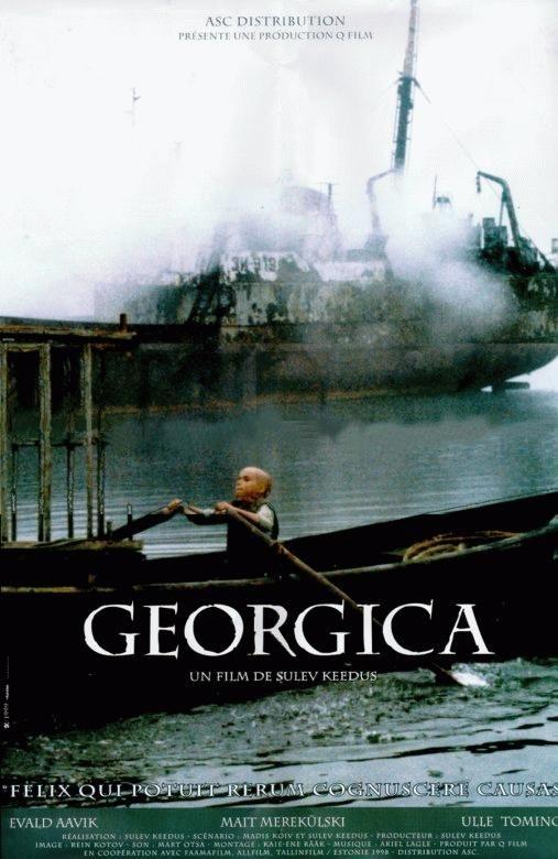 Георгики - Georgica
