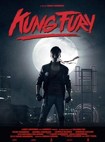 Кунг Фьюри - Kung Fury
