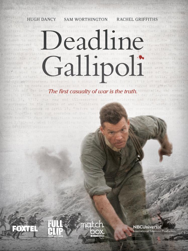 Галлиполийская история - Deadline Gallipoli