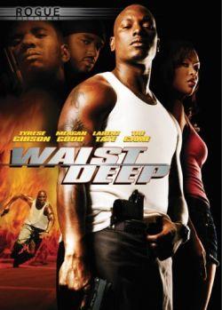 ������� ������ - Waist Deep