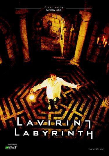 Лабиринт - Lavirint