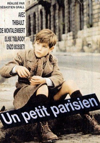 Маленький парижанин - Un petit Parisien