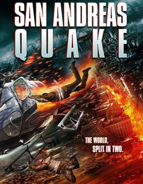 Землетрясение в Сан - Андреас - San Andreas Quake