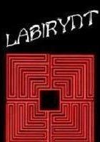 Лабиринт - Labirynt