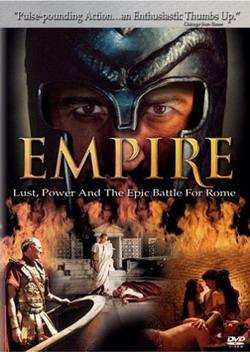Империя - Empire