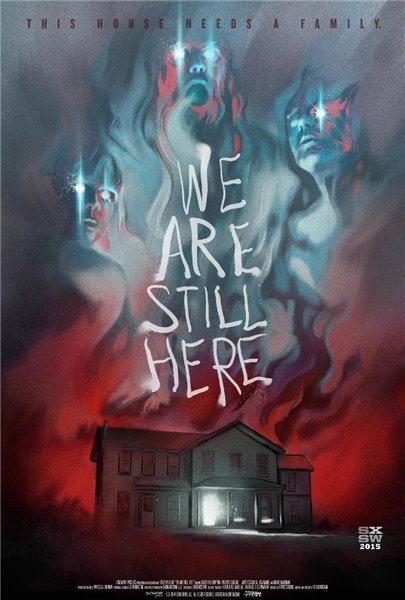 Мы всё ещё здесь - We Are Still Here