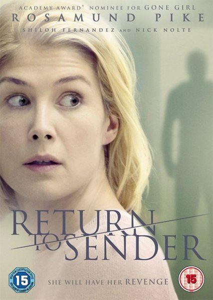 Вернуть отправителю - Return to Sender