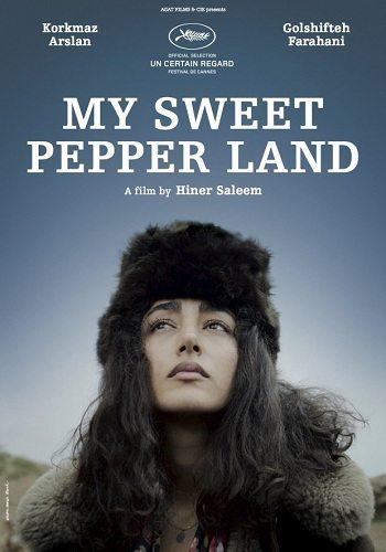 Мой милый Пепперленд - My Sweet Pepper Land