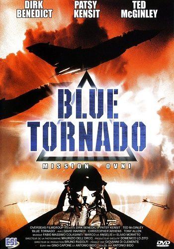 Голубой торнадо - Blue Tornado