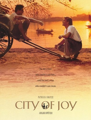 Город удовольствий - City of Joy