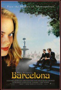 Барселона - Barcelona