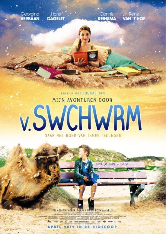 Мои приключения. В.ШВШВРМ - Swchwrm