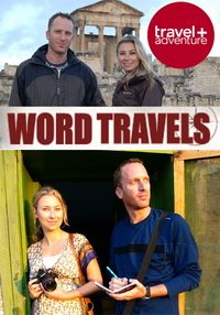 � ��� �� ������� � ������������ - Word Travels
