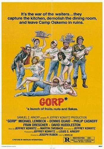 Горп - Gorp