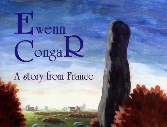 ���� ������ - Ewenn Congar