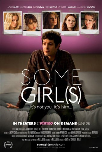 ��������� ������� - Some Girl(s)