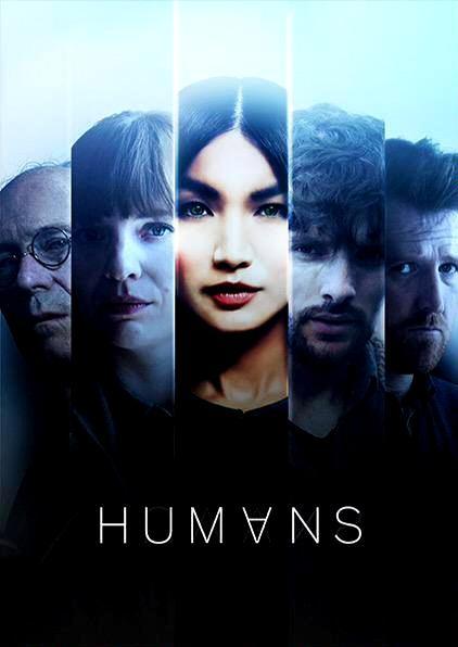 Люди - Humans