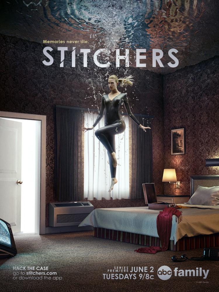 Сшиватели - Stitchers