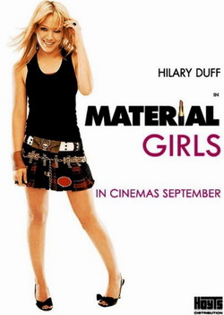 Материалистки - Material Girls